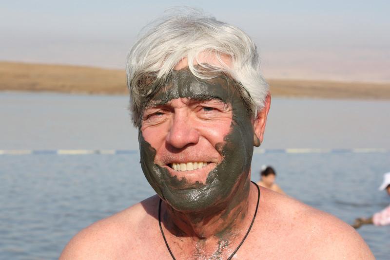 dead-sea-mud-facial-israel